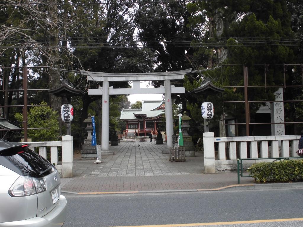 武蔵野八幡宮2