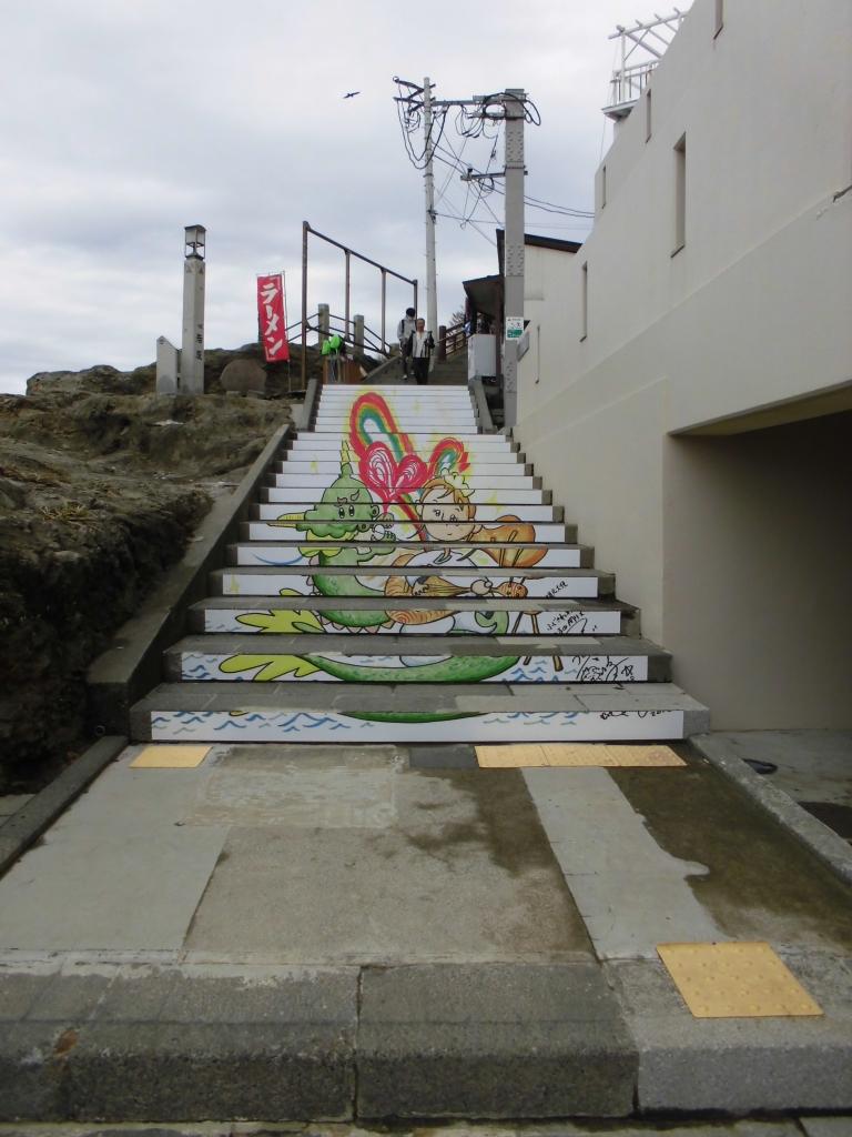 江の島のつるの剛士の階段