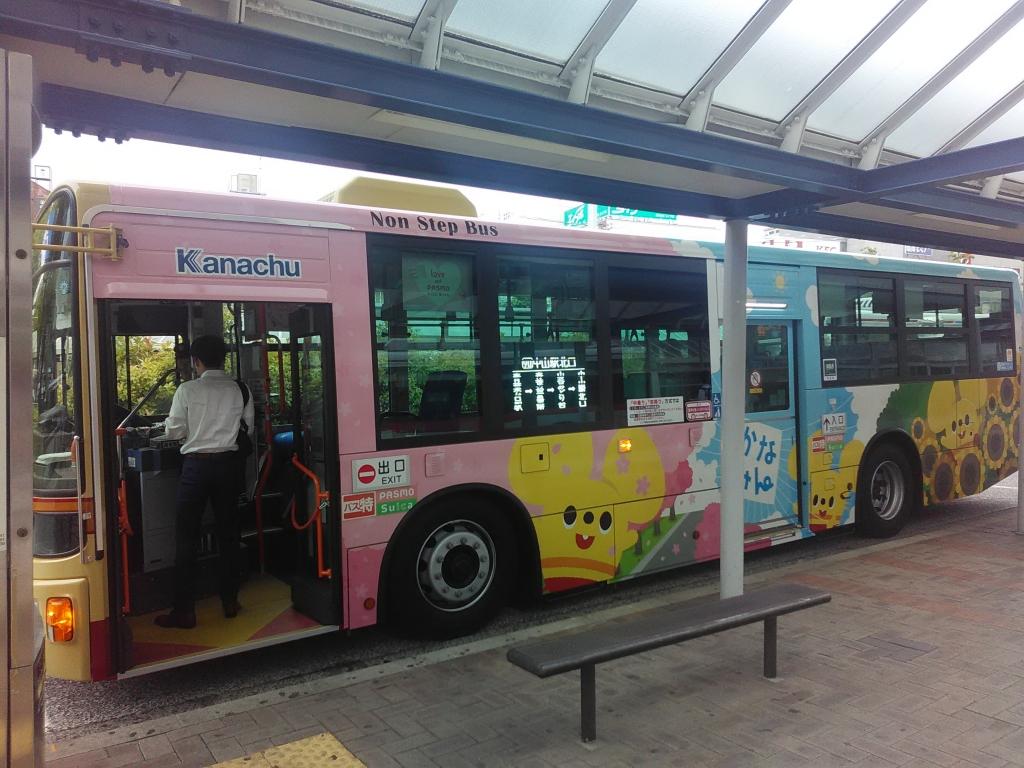 新かなみんバス1
