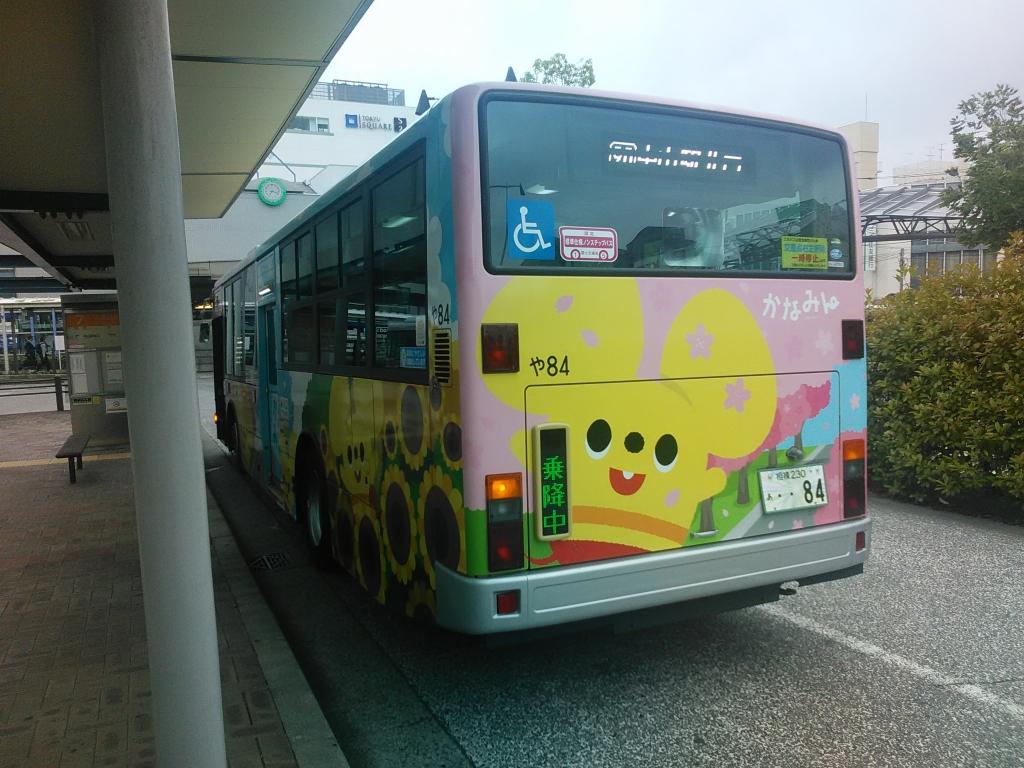 新かなみんバス2