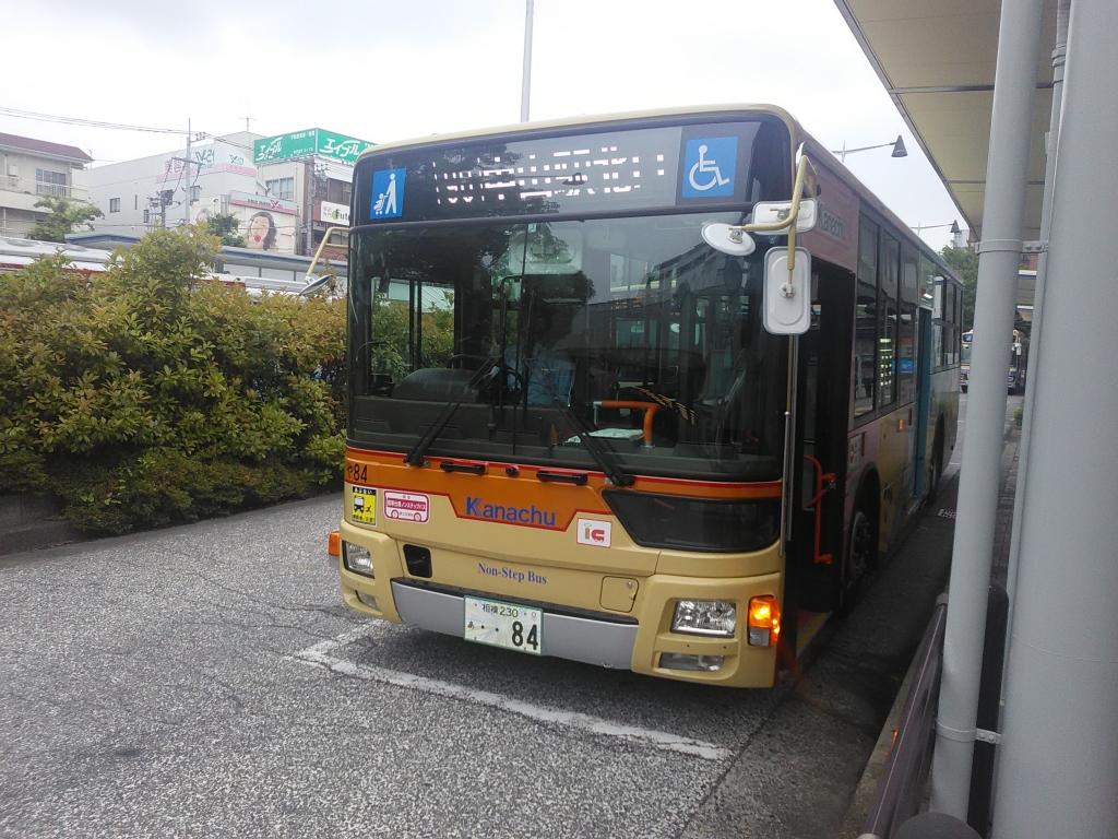 新かなみんバス