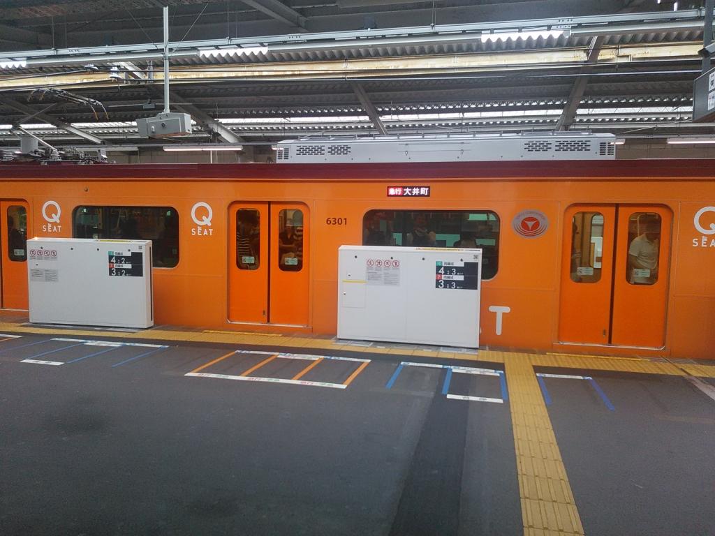 大井町線6000系Qシート1