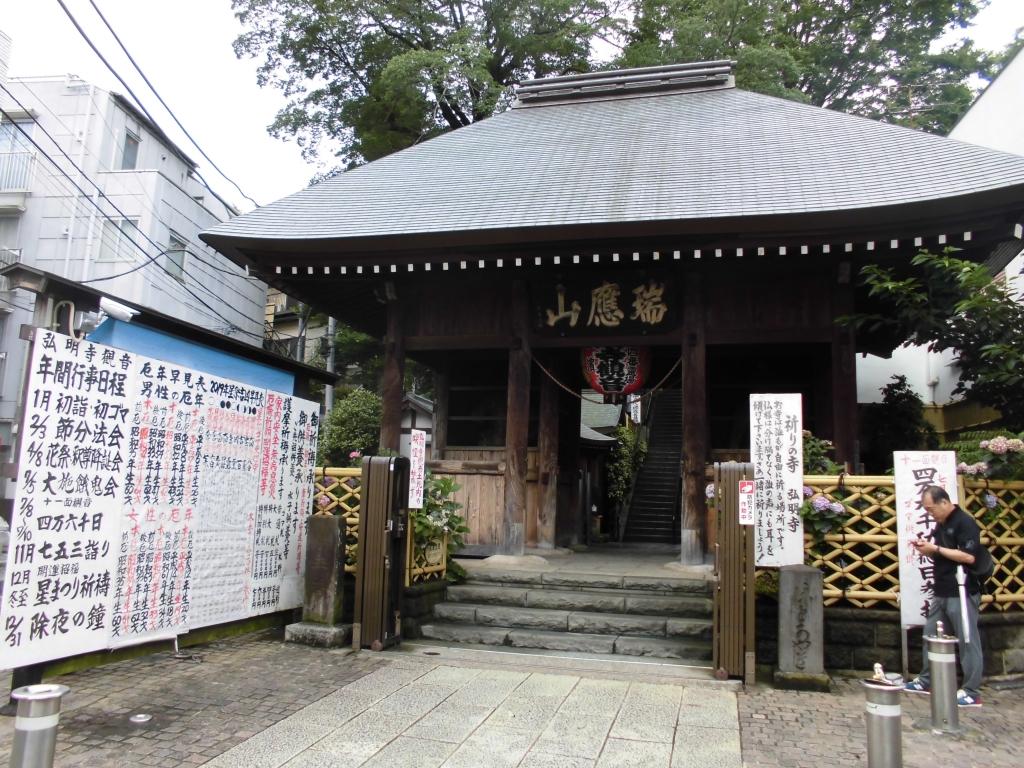 弘明寺その1