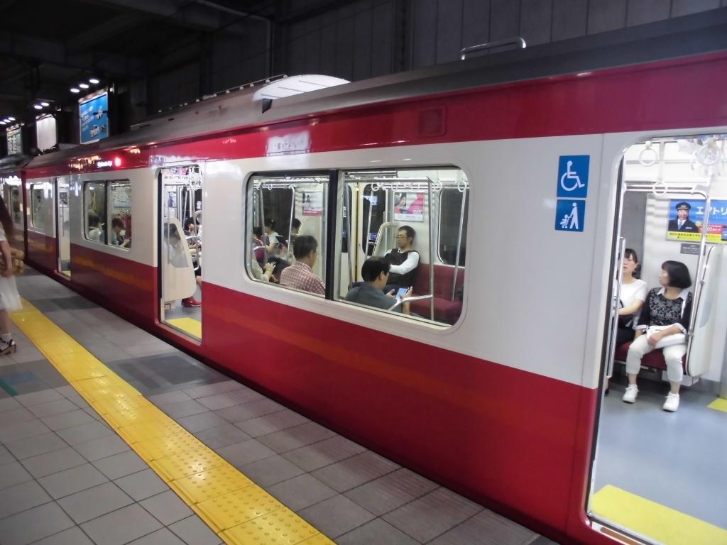 京急赤い電車2