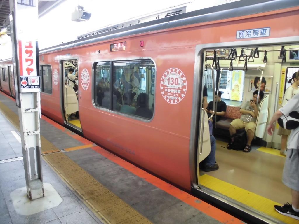中央線130周年記念電車1