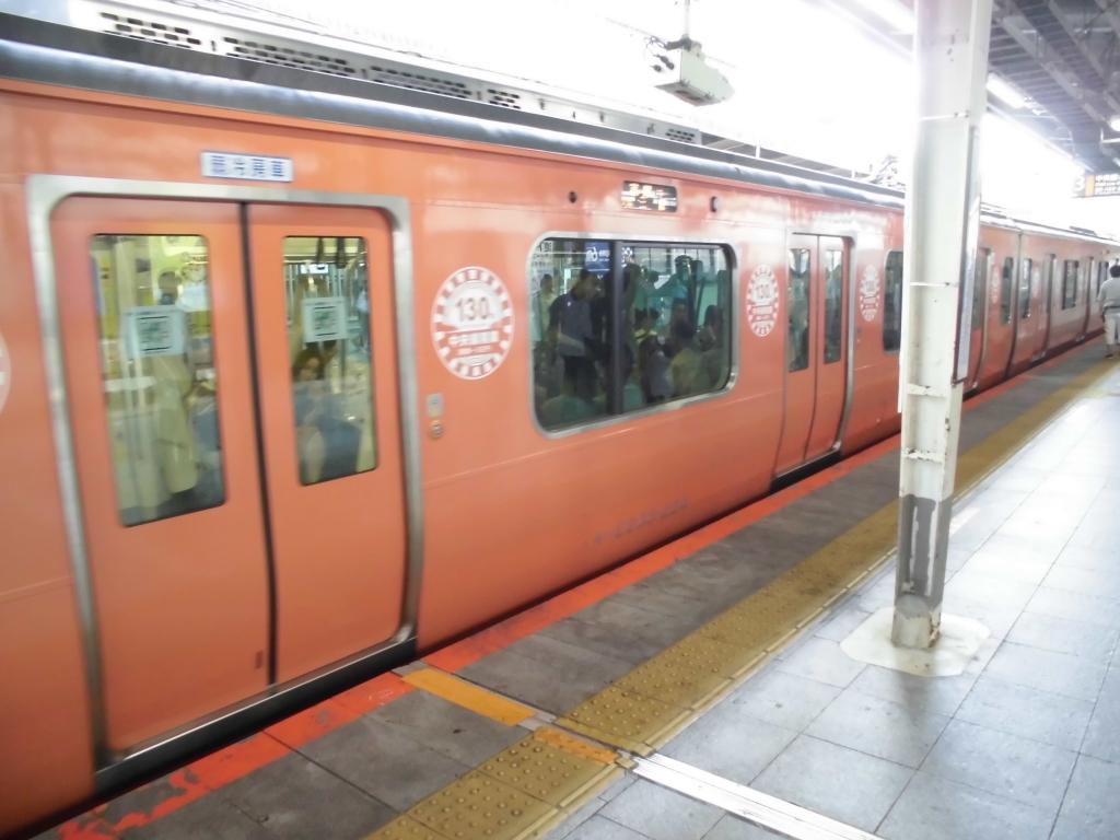 中央線130周年記念電車2