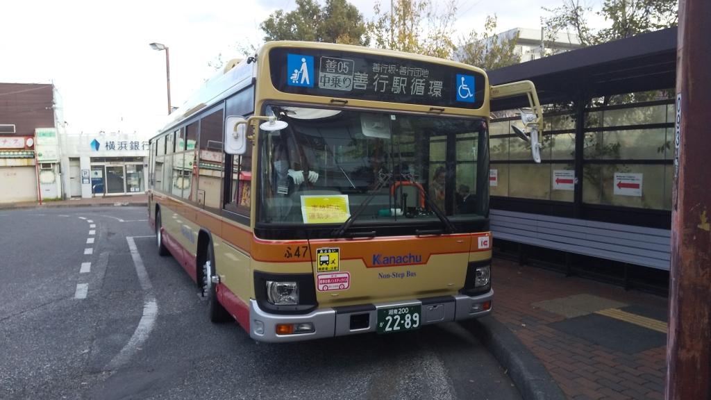 藤沢の白色LED神奈中バス