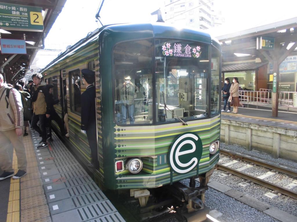江ノ電情報発信トレイン1