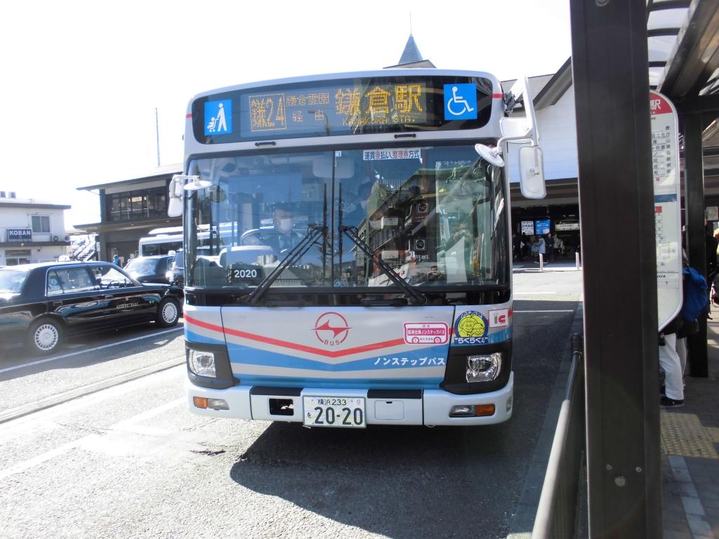 2020京急バス