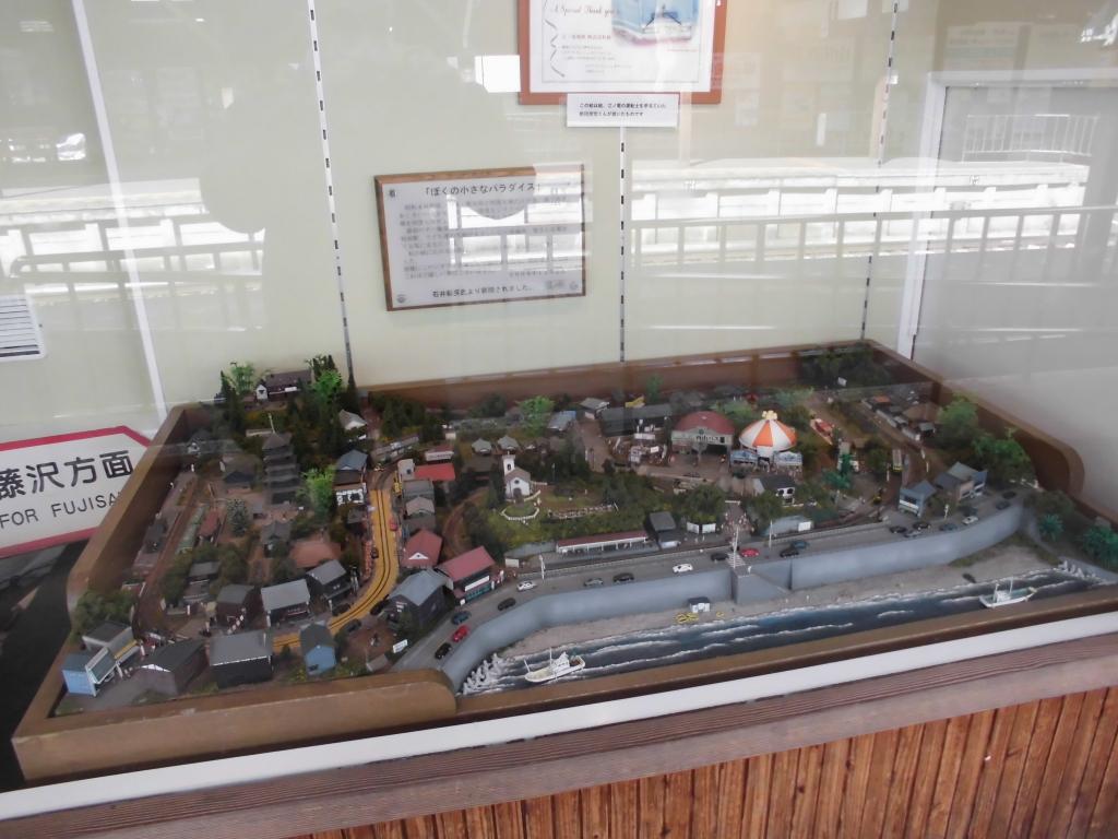 江ノ島駅のジオラマ2