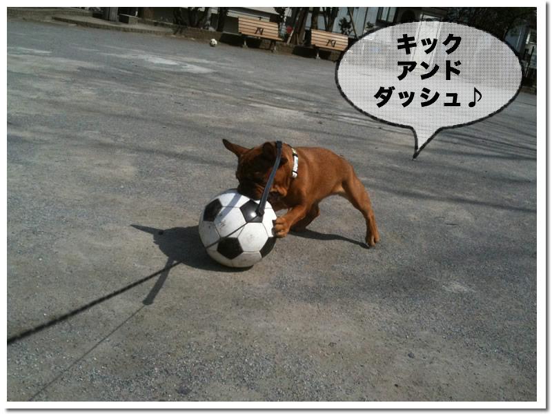 キャプ2ちぇ 4