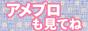 Hiromiurのハンドメイドものブログ