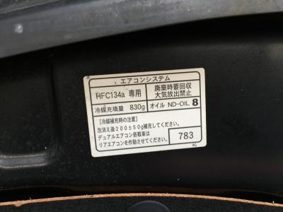 姫路 車検 自動車整備