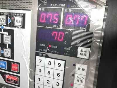 姫路自動車整備 車検整備