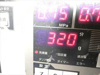 姫路 自動車整備 車検整備