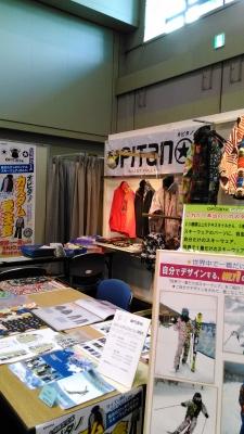 2015shiratori2