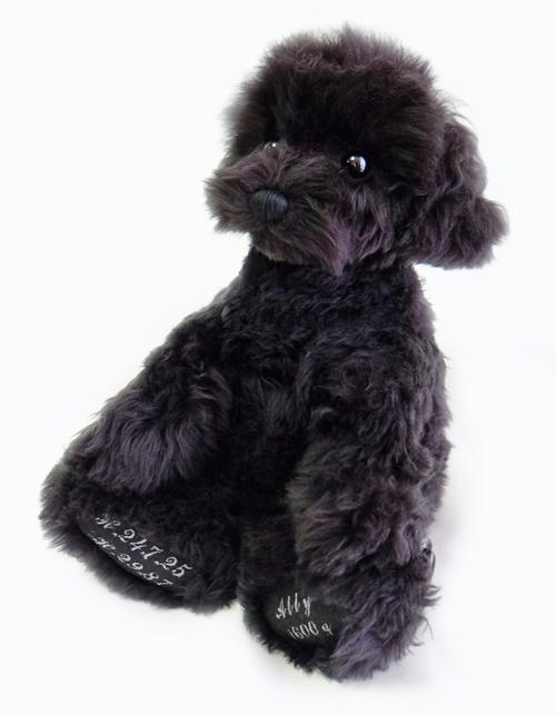 ウエイトドッグ 愛犬トイプードル ペットロス
