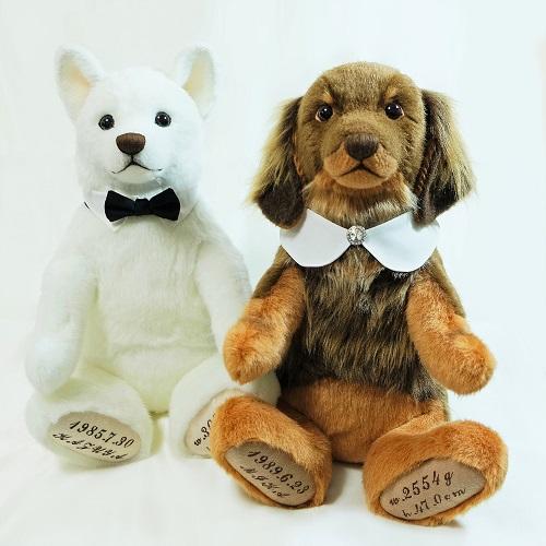 マイペットぬいぐるみ ダックス 白柴 北海道犬のウェイトドール