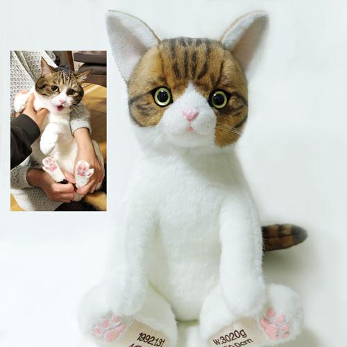 サバトラ 愛猫のウエイトドール 体重ベア ぬいぐるみ