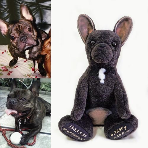 フレンチブルドッグ 愛犬ペットのウェイトドール ウエイトドール