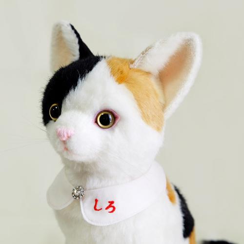 愛猫のぬいぐるみ 制作 三毛猫 ペットロス