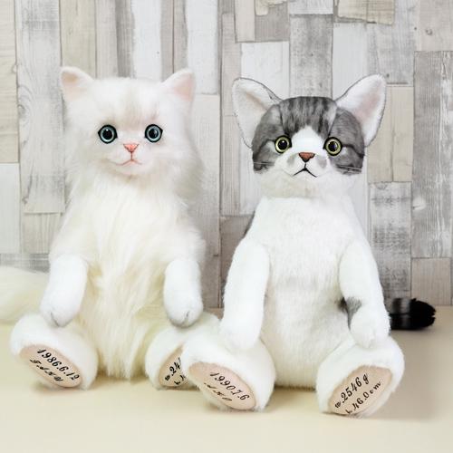 ウェイトキャット 両親への贈り物 愛猫のウェイトドール