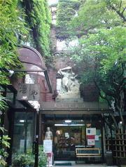 「弥生美術館」の外観…