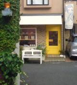 ジェフリーフルビマーリの代官山ショップの目印!!黄色いドア〜!!