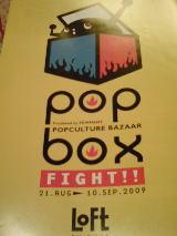 ECOUTE!(エクート!)イベント『pop box』(ポップボックス)にmarini*monteany(マリーニ*モンティーニ)参加〜