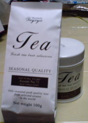 紅茶舗 葉々屋の茶葉インド・アッサムを購入しました〜