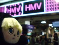 渋谷HMVスタジオの有終の美を見ようとやって来ました〜!!