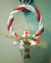 和紙の正月飾り〜めでたや