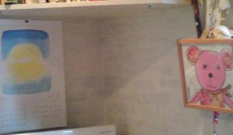 TVコーナーの空間…伊藤尚美のカレンダダー&サンドリンヌ(100drine)ポスター