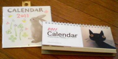 勢いで購入した2011年のカレンダーは毎月違う猫が登場〜!!