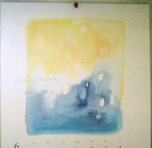 伊藤尚美 nani IRO 2911カレンダー6月はココロは梅雨で思いにふける日々…