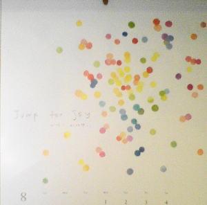 キラキラ夏の眩しい抜けるような青空… 伊藤尚美 nani IRO 2012カレンダー 8月