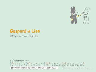 リサとガスパールは音楽の秋で楽器を楽しんでいる9月の壁紙