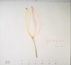 秋を満たす花たちへ…伊藤尚美 nani IRO 2012カレンダー 10月