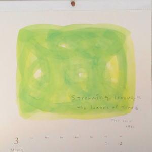煌めきのなか新しい何かが始まる伊藤尚美 nani IRO 2013カレンダー 3月