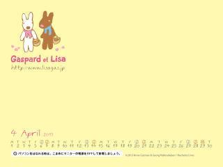 リサとガスパールはお花見で春爛漫の壁紙4月゜+o。。o+