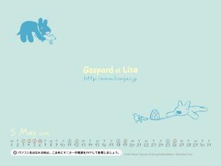 リサとガスパールも動物とじゃれまくりの爽やか壁紙5月゜+o。。o+