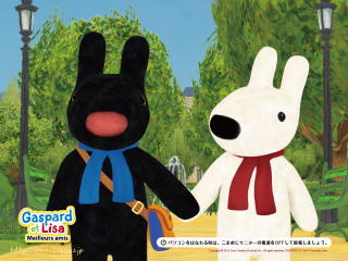 リサとガスパールは仲良く手をつないでおさんぽ〜劇場アニメから☆*。