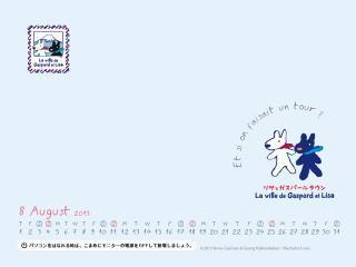 祝世界遺産のリサとガスパールタウン壁紙8月゜+o。。o+
