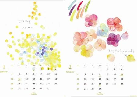 伊藤尚美 カレンダー