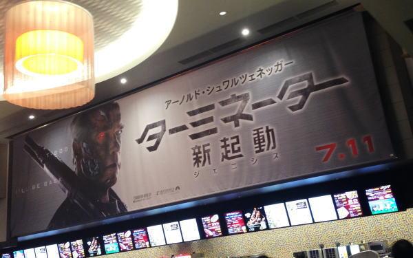 現在公開中の「ターミネーター4」シュワちゃん楽しみです!!