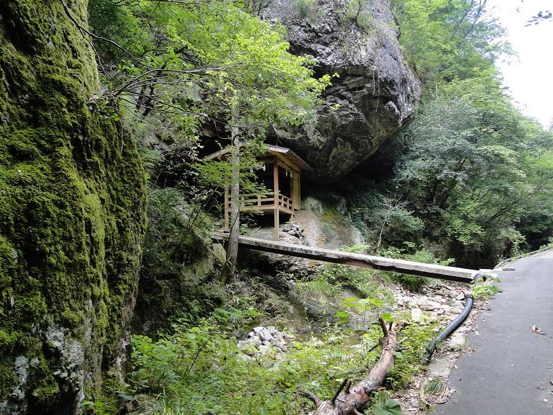 邑南町 鬼の木戸 oni no kido waterfall