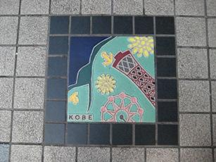 神戸の道.jpg