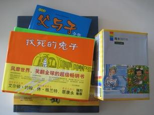 中国で買った本.jpg
