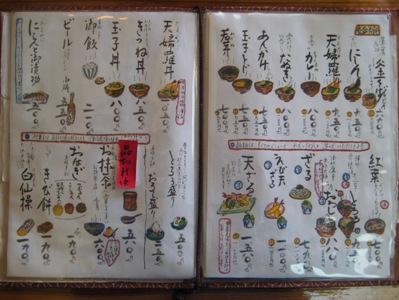 京都のお蕎麦屋さん.jpg