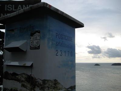 チャン島.jpg